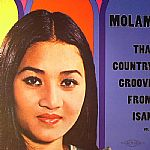 Molam: Thai Country Groove From Isan Volume 1