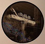Xingfu Lu