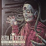 Rigor Talk Show