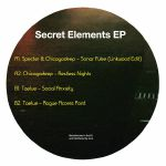 SPECTER/CHICAGODEEP/TAELUE - Secret Elements EP