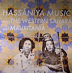 Hassaniya Music From The Western Sahara & Mauritania