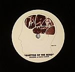 Ghettos Of The Mind (remix)