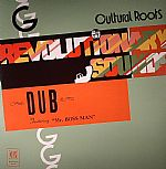 G Revolutionary Sounds Dub