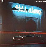 Ahmad Jamal's Alhambra (remastered)