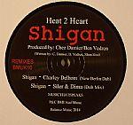 Shigan (remixes)