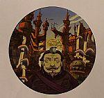 Kubla Khan EP