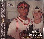 Core 1993