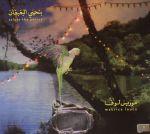Benhayyi Al Baghbaghan (Salute The Parrot)