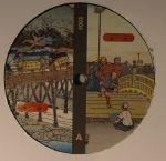 The Bridge Of Sounds EP