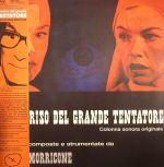 Il Sorriso Del Grande Tentatore (Soundtrack) (remastered)