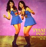 Thai Pop Spectacular 1960s-1980s (Record Store Day 2015)
