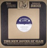 The New Sound Of Siam