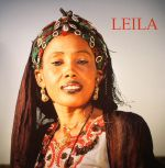 Leila (Record Store Day 2015)