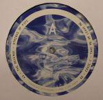 The REVENGE/EDDIE C/PETE HERBERT/MAX ESSA - Mareh Music 002