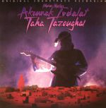 Akounak Tedalat Taha Tazoughai (Soundtrack)