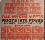 Rootikal Showcase & Dub (Dubplate Mix)