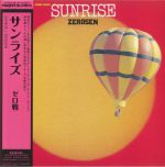 Sunrise (reissue)