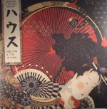 VARIOUS - Brawther & Alixkun Present Once Upon A Time In Japan