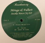 Suzaka Motor City EP