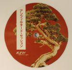 MINIMONO/RICCIO/NAS1/RUFUS/LIFE'S TRACK - Unfiltered Sessions