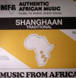 Music From Africa Vol 2