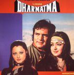 Dharmatma (Soundtrack)