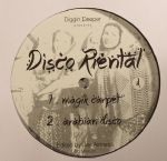 Disco Riental