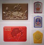 Chang Fo Ji: Buddha Loops From China LP
