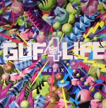 Guf4life (Slim Vic remixes)