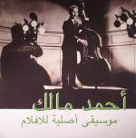 Musique Original De Films