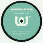 Watergate 20 EP