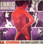 La Cugina (Soundtrack)