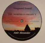 The Morpheus Project!