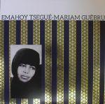 Emahoy Tsegue Mariam Guebru