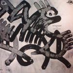 Overground (reissue)