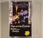 Purple Rain (Soundtrack)