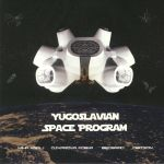 Yugoslavian Space Program