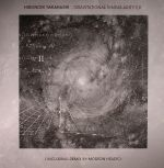 Gravitational Singularity EP