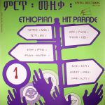 Ethiopian Hit Parade Vol 1
