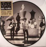 The Unreleased Chess Sessions 1964