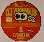 Hong Kong EP