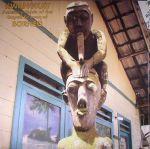 Kwangkay: Funerary Music Of The Dayak Benuaq Of Borneo