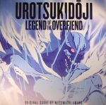 Urotsukidoji: Legend Of The Overfiend (Soundtrack)