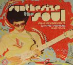 VARIOUS - Synthesize The Soul: Astro Atlantic Hypnotica From The Cape Verde Islands 1973-1988