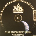 Voyager Records: Greetings
