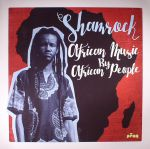 African Music By African People