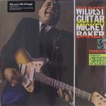The Wildest Guitar (reissue)