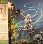 Castlevania 2: Simon's Quest (Soundtrack)
