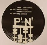Planet 4 Remix EP 2