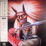 The Revenge Of Shinobi (Soundtrack)